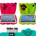 SAIL Air Kiddies Tablets