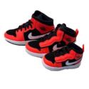 Low – High Cut Nike Jordan for Kids